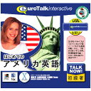 インフィニシス Talk Now ! はじめてのアメリカ英語 USBメモリ版【Win/Mac版】(USB) TALKNOWハジアメリカエイゴUSBHU [TNハジアメリカエイUH]【IMPP】