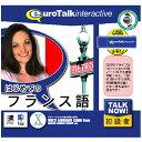 ����ե��˥��� Talk Now ! �Ϥ���ƤΥե�� USB�����ǡ�Win / Mac�ǡ�(USB) TALKNOW�ϥ��ե��USBHU [TN�ϥ��ե��UH]��K...