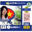 インフィニシス Talk Now ! はじめてのベトナム語 USBメモリ版【Win/Mac版】(USB) TALKNOWハジベトナムゴUSBHU [TNハジベトナムコUH]