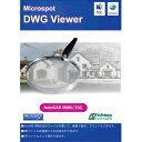 ����ե��˥��� Microspot DWG Viewer��Mac�ǡ�(CD-ROM) MICROSPOTDWGVIEWERMC [MICROSPOTDWGM]��KK9N0D18P��