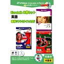 インフィニシス EuroTalk お得セット 英語【Win/Mac版】(CD-ROM) EUROTALKオトクセツトエイゴHC [EUROTオトクSエイコH]【IMPP】