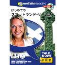 インフィニシス Talk Now ! はじめてのスコットランド・ゲール語【Win/Mac版】(CD-ROM) ハジメテノスコツトランH [ハジメテノスコツトランH]【IMPP】