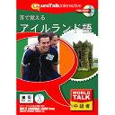 インフィニシス World Talk 耳で覚えるアイルランド語【Win/Mac版】(CD-ROM) ミミデオボエルアイルH [ミミデオボエルアイルH]