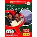 ����ե��˥��� World Talk ���dzФ��륢�եꥫ�����Win / Mac�ǡ�(CD-ROM) �ߥߥǥ��ܥ��륢�ե�H [�ߥߥǥ��ܥ��륢�ե�H]��KK9N0D18P��