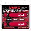 UMAX デスクトップ用メモリ(8GB) CETUS DCDDR3-8GB-1600 [CETUSDCDDR38GB1600]