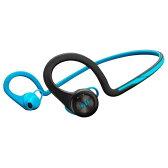 【送料無料】プラントロニクス Bluetooth ワイヤレスヘッドセット BackBeat Fit ブルー BACKBEATFIT-BL [BACKBEATFITBL]