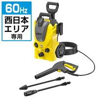 ケルヒャー【60Hz/西日本エリア専用】高圧洗浄機K3サイレント60HZ