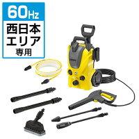 ケルヒャー【60Hz/西日本エリア専用】高圧洗浄機K3サイレントベランダ60HZ