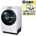 【送料無料】パナソニック 【右開き】10.0kgドラム式洗濯乾燥機 クリスタルホワイト NA-VX9600R-W [NAVX9600RW]【KK9N0D18P】