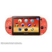 【送料無料】SCE PlayStation Vita Wi-Fiモデル ネオン・オレンジ PCH2000ZA24 [PCH2000ZA24]【1021_flash】