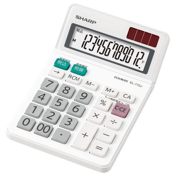 シャープ 電卓(ミニナイスサイズタイプ) EL772JX [EL772JX]