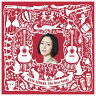 キングレコード 植村花菜 / The Best Songs 【CD】 KICS-3290/1 [KICS3290]