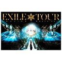 """エイベックス EXILE LIVE TOUR 2015""""AMAZING WORLD""""(DVD2枚組+スマプラ・ムービー) 【DVD】 RZBD-86067/8 ..."""