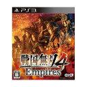 【送料無料】コーエーテクモゲームス 戦国無双4 Empires【PS3】 BLJM61307 [BLJM61307]【1201_flash】