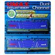 【送料無料】UMAX デスクトップ用DDR4メモリ(4GB×2) DCDDR4-2133-8GB HS [DCDDR421338GBHS]