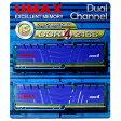 【送料無料】UMAX デスクトップ用DDR4メモリ(8GB×2) DCDDR4-2133-16GB HS [DCDDR4213316GBHS]【05P27May16】