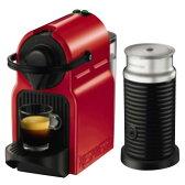【送料無料】ネスプレッソ コーヒーメーカー バンドルセット イニッシア ルビーレッド C40REA3B [C40REA3B]