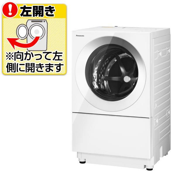 【送料無料】パナソニック 【左開き】7.0kgドラム式洗濯機(3.0kg乾燥付き) Cuble シルバー NA-VG700L-S [NAVG700LS]【KK9N0D18P】【KAN10】