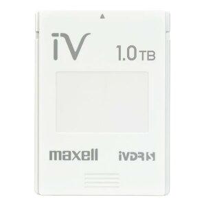 マクセル カセット ハードディスク アイヴィ シリーズ ホワイト