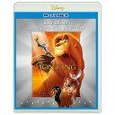 ウォルト・ディズニー・スタジオ・ジャパン ライオン・キング ダイヤモンド・コレクション MovieNEX 【Blu-ray/DVD】 VWAS-1267 [VW...