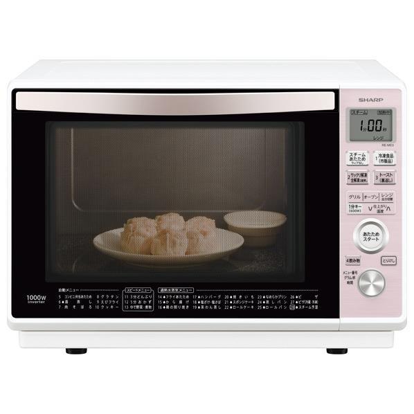 【送料無料】シャープ 過熱水蒸気オーブンレンジ オリジナル ピンク系 REME3SP [REME3SP]