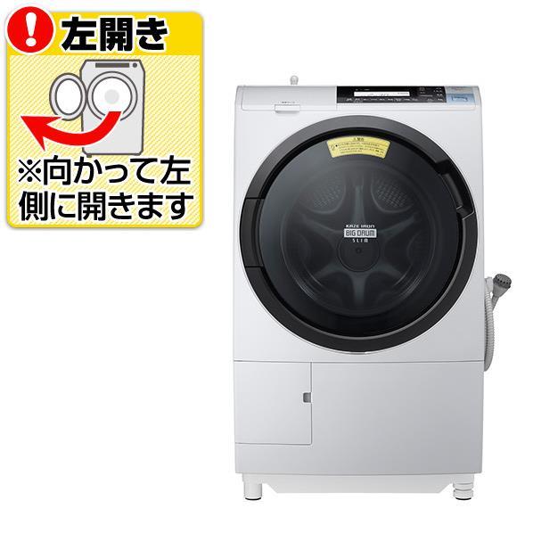【送料無料】日立 【左開き】11.0kgドラム式洗濯乾燥機 ビッグドラム スリム ライトグレー BD-S8800L H [BDS8800LH]【KK9N0D18P】【ANSN】