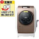 【送料無料】日立 【左開き】11.0kgドラム式洗濯乾燥機 オリジナル ビッグドラム ディープシャンパン BD-V110E3L N [BDV110E3LN]【K...