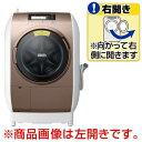 【送料無料】日立 【右開き】11.0kgドラム式洗濯乾燥機 オリジナル ビッグドラム ディープシャンパン BD-V110E3R N [BDV110E3RN]【KK9N0D18P】