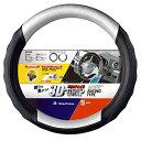 ボンフォーム ツーリングハンドルカバー Sサイズ シルバー 6881-01SI [688101SI]