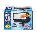 【送料無料】エルパ LEDセンサーライト ESL-W2801AC [ESLW2801AC]【1201_flash】【10P03Dec16】