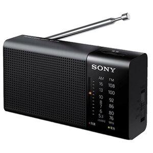 ハンディーポータブルラジオ ブラック