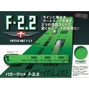 タバタゴルフ フォーミングマット F−2.2 GV-0134 [GV0134]