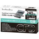 【送料無料】CFD Toshiba製SSD 採用 スタンダードモデル(240GB) CSSD-S6T240NRG4Q [CSSDS6T240NRG4Q]