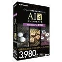 イーフロンティア AI GOLD 4 コンプリートパック AIGOLD4コンプリ-トパツクWC [AIGOLD4コンプリ-トパツクWC]【KK9N0D18P】