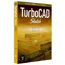 キャノンITソリューションズ TurboCAD v2015 Sketch アカデミック 日本語版 TURBOCADV2015SKETCHアカJWD [TURBOCADV2015SKETCHアカJWD]