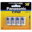 パナソニック 円筒形リチウム電池〈3V〉 CR-2W/4P [CR2W4P]