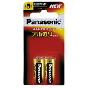 パナソニック アルカリ乾電池単5形2本パック LR1XJ/2B [LR1XJ2B]【JOTL】