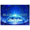 エイベックス 三代目 J Soul Brothers LIVE TOUR 2015 「BLUE PLANET」 【DVD】 RZBD-86018/20 [RZBD86018]【1201_flash】