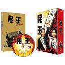 東宝ビデオ 民王 DVD BOX 【DVD】 TDV-25476D [TDV25476D]【WTS】