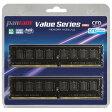 【送料無料】CFD デスクトップ用DDR4メモリ(8GB×2) Panram W4U2133PS-8G [W4U2133PS8G]【05P27May16】