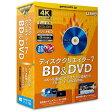 【送料無料】テクノポリス ディスク クリエイター 7 BD&DVD「4K・HD・一般動画からBD&DVD作成」 デイスククリエイタ-7BDDVDWC [デイスククリエイタ-7BDDVDWC]【KK9N0D18P】【05P27May16】