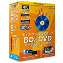 テクノポリス ディスク クリエイター 7 BD&DVD「4K・HD・一般動画からBD&DVD作成」 デイスククリエイタ-7BDDVDWC [デイスククリエイタ-...