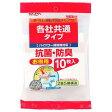 エルパ 抗菌・消臭 掃除機紙パック(10枚入) SOP-10KY [SOP10KY]
