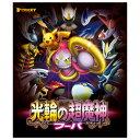 ソニーミュージック ポケモン・ザ・ムービーXY 光輪の超魔神 フーパ 【Blu-ray】 SSXX-7/8 [SSXX7]