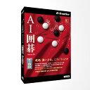 イーフロンティア AI囲碁 Version 20 Windows 10対応版 AIイゴ20WIN10タイオウWC [AIイゴ20WIN10タイオウWC]