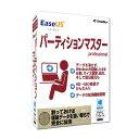 イーフロンティア EaseUS パーティションマスター Professional EASEUSパ-テイシヨンマスタ-PROWC [EASEUSパ-テイシヨンマスタ-PROWC]【KK9N0D18P】