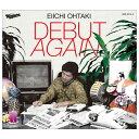 ソニーミュージック 大滝詠一 / DEBUT AGAIN(初回生産限定盤) 【CD】 SRCL-8714/5 [SRCL8714]