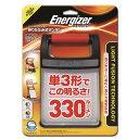 Energizer 折りたたみ式ランタン フュージョン FFL281J [FFL281J]