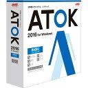 【送料無料】ジャストシステム ATOK 2016 for Windows [ベーシック] 通常版 A