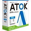 【送料無料】ジャストシステム ATOK 2016 for Windows [ベーシック] アカデミック版 ATOK2016WINベ-シツクアカWC [ATOK2016WINベ-シツクアカWC]【KK9N0D18P】